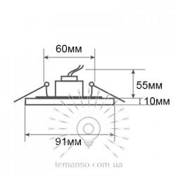 Спот Lemanso ST152 MR16 GU5.3 Lemanso - 3