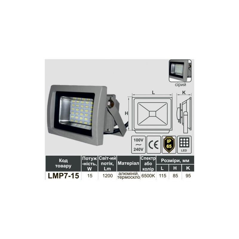 Прожектор Lemanso LED 15W 6500K IP65 30LED  / LMP7-15 Lemanso - 1