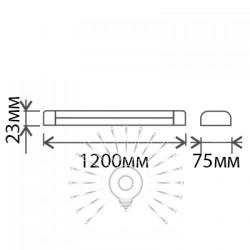 """Світильник Lemanso 36W 2880LM IP20 1.2м """"Флеш"""" / LM914-36 Lemanso - 3"""