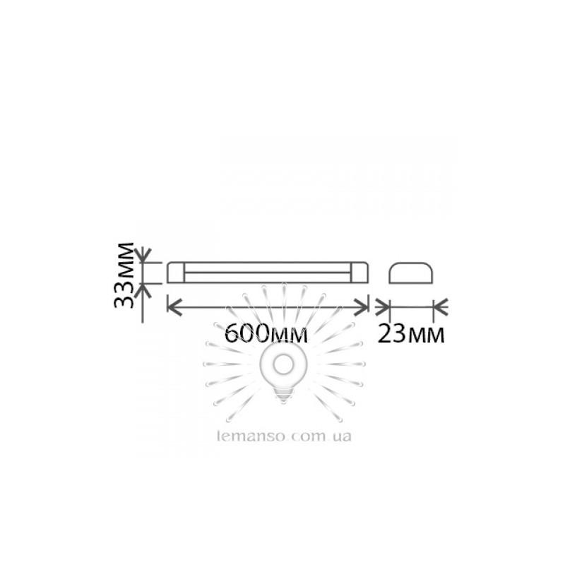 """Світильник Lemanso 8W T5 2PIN 6500K 800LM """"Пітон"""" + вимикач + 13,5cм мережевий шнур + кріплення до стіни / LM31006 Lemanso - 3"""
