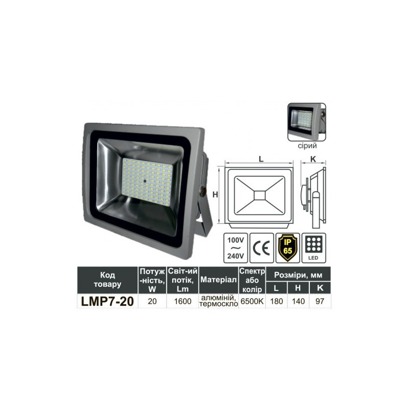 Прожектор Lemanso LED 20W 6500K IP65 20LED  / LMP7-20 Lemanso - 1