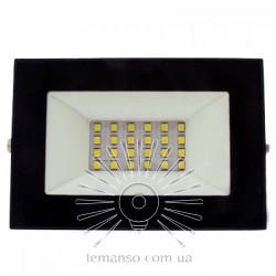 Прожектор Lemanso LED 30W 6500K IP65 1680LM / LMP72-30 Lemanso - 3