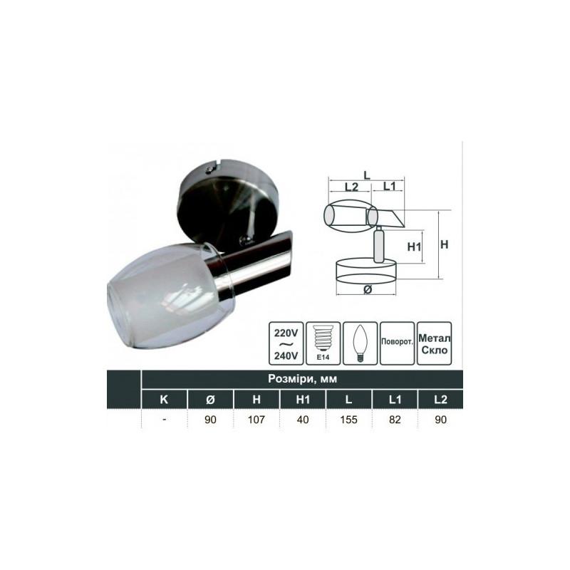Спот Lemanso ST137-1 одинарний E14 / 9W матовий хром Lemanso - 2