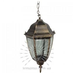 Світильник вуличний Lemanso PL5105 60W на ланцюжку Lemanso - 1
