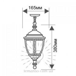 Світильник вуличний Lemanso PL5105 60W на ланцюжку Lemanso - 3