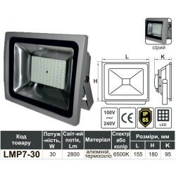 Прожектор Lemanso LED 30W 6500K IP65 60LED / LMP7-30 Lemanso - 1