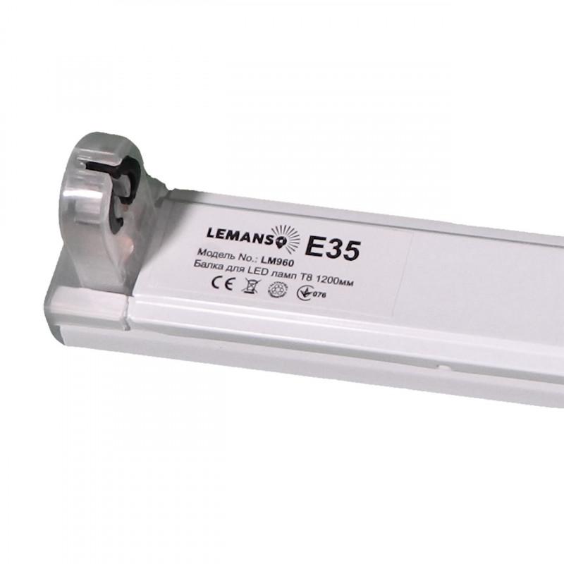 Металева лижа для LED T8 1200mm Lemanso / LM960 Lemanso - 1