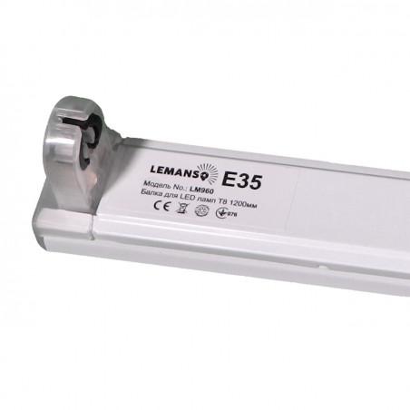 Металлическая лыжа для LED T8 1200mm Lemanso / LM960 Lemanso - 1