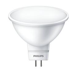 Светодиодная лампа Essential MR16 LED spot 5-50W 120D 220V Philips - 1
