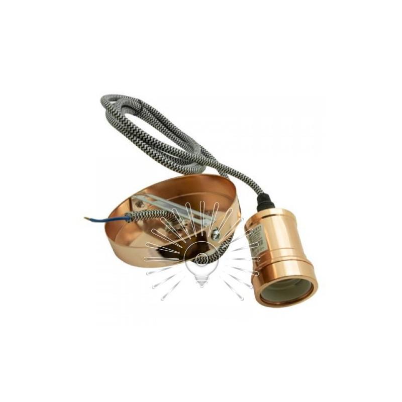 Підвіс металевий Lemanso 100*20мм + E27 рожеве золото 1.5м / LMA3217 для LED ламп Lemanso - 3