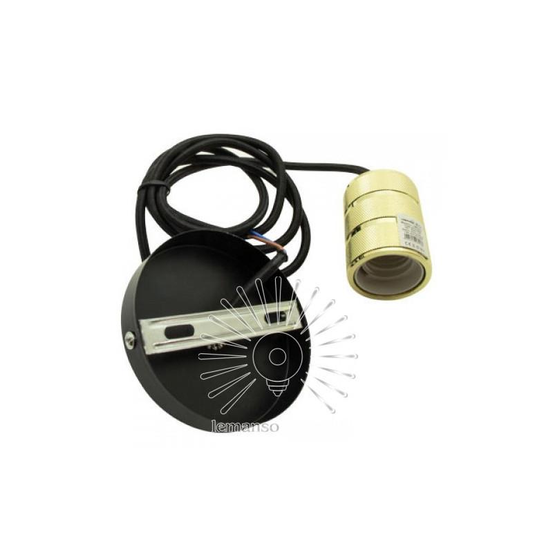 Підвіс металевий Lemanso 100 * 20мм + E27 франц.золото-чорний 1.5м / LMA3223 для LED ламп Lemanso - 3