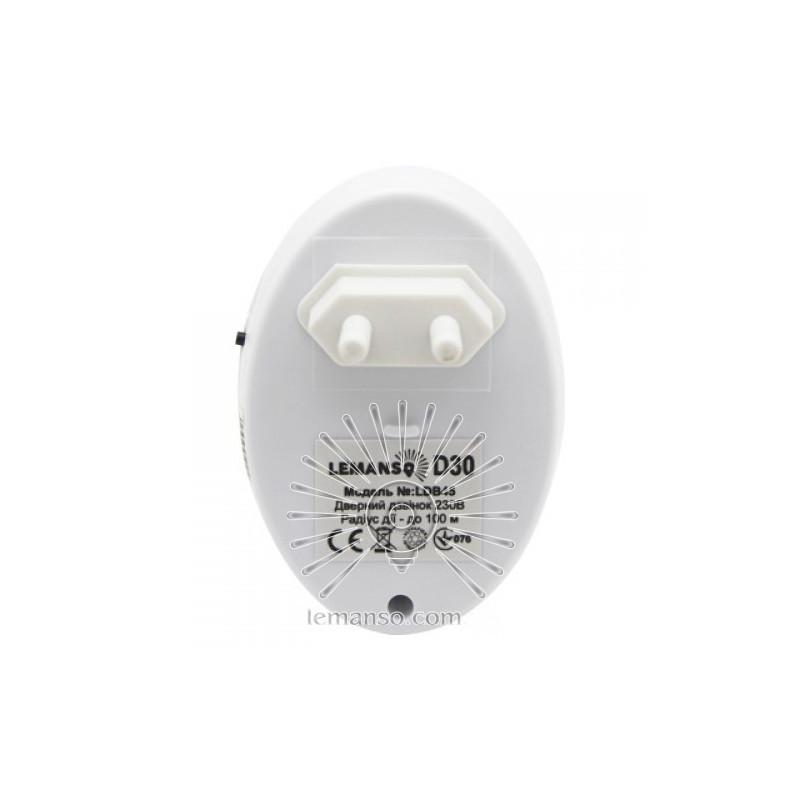 Дзвінок Lemanso 230V LDB45 білий з синім Lemanso - 3