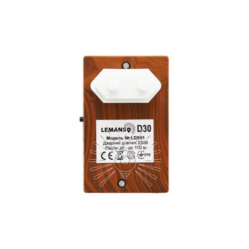 Звонок Lemanso 230V LDB51 вишня Lemanso - 3