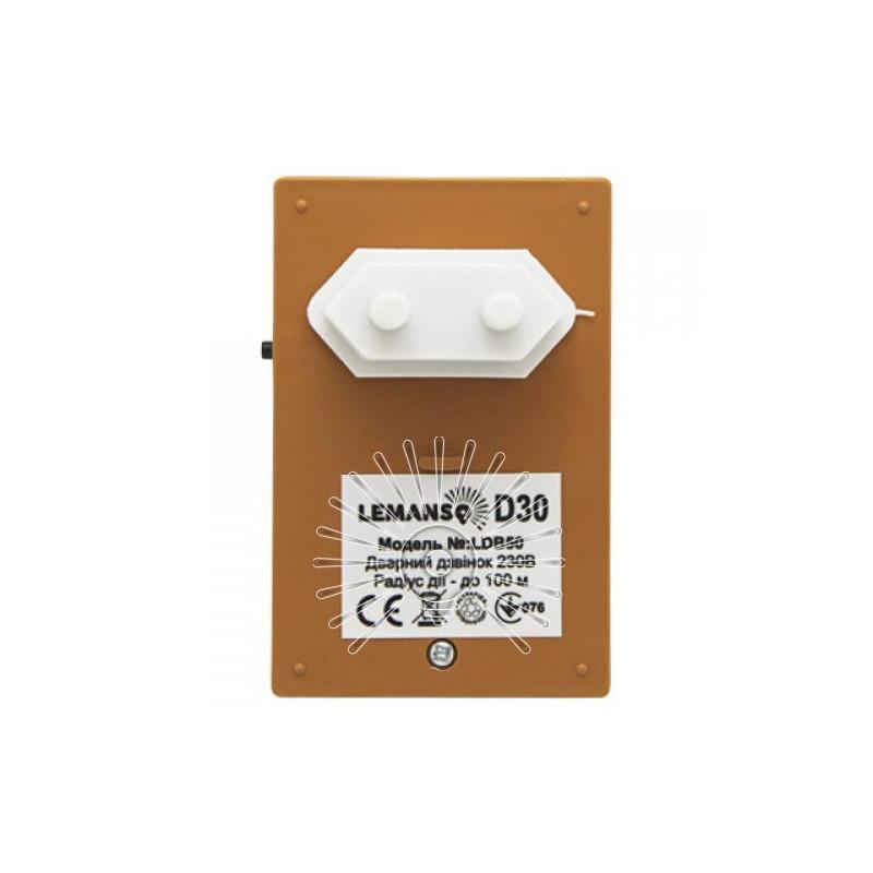 Дзвінок Lemanso 230V LDB50 вільха Lemanso - 3