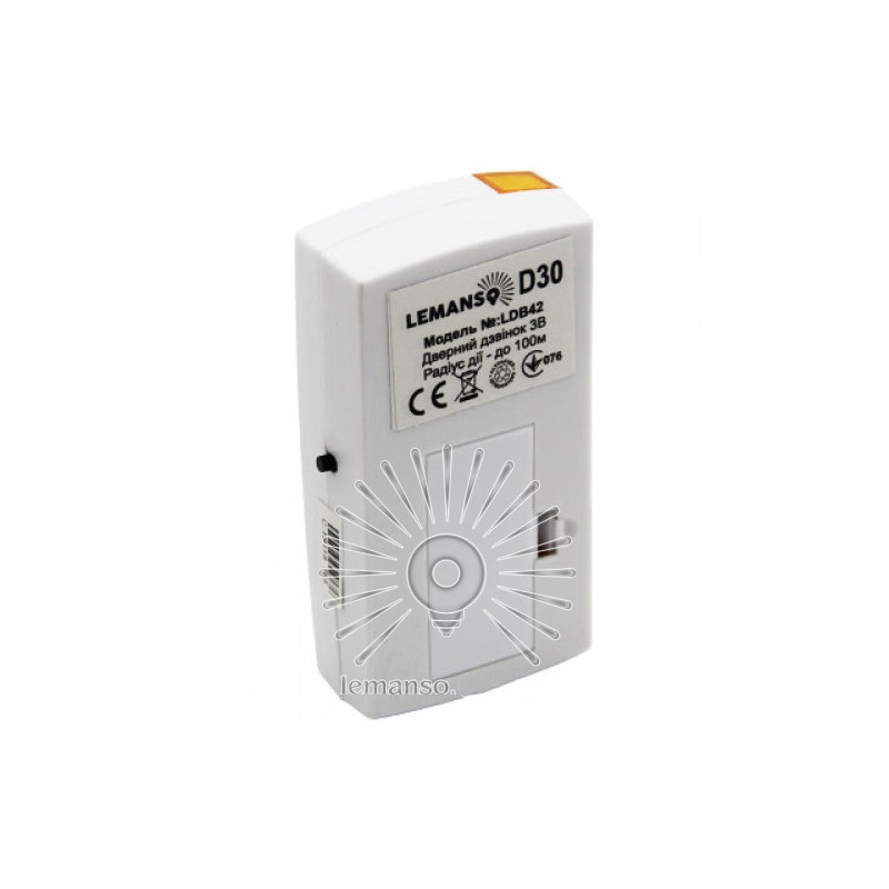 Дзвінок Lemanso 12V LDB42 білий з помаранчевим Lemanso - 3