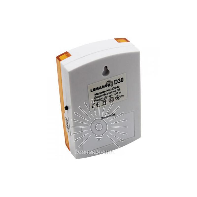 Звонок Lemanso 12V LDB43 белый с оранжевым Lemanso - 3
