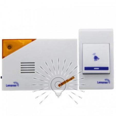 Дзвінок Lemanso 12V LDB39 білий з помаранчевим Lemanso - 1