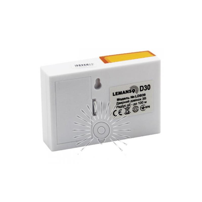 Дзвінок Lemanso 12V LDB39 білий з помаранчевим Lemanso - 3