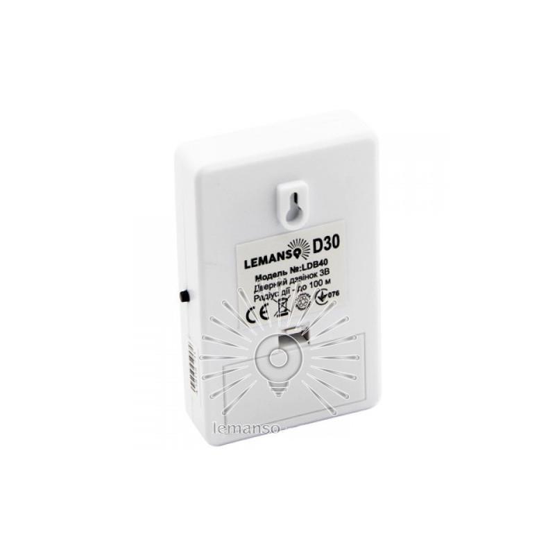 Дзвінок Lemanso 12V LDB40 білий з помаранчевим Lemanso - 3