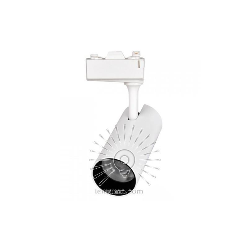 Трековий світильник LED Lemanso 20W 1400LM 6500K 100-265V білий / LM3213-20 Lemanso - 1