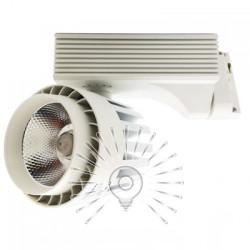 Трековый светильник LED Lemanso 30W 2100LM 6500K белый / LM562-30 Lemanso - 2