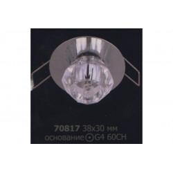 Светильник точечный 70817 + 712 круг G4 60CH Brilux - 1