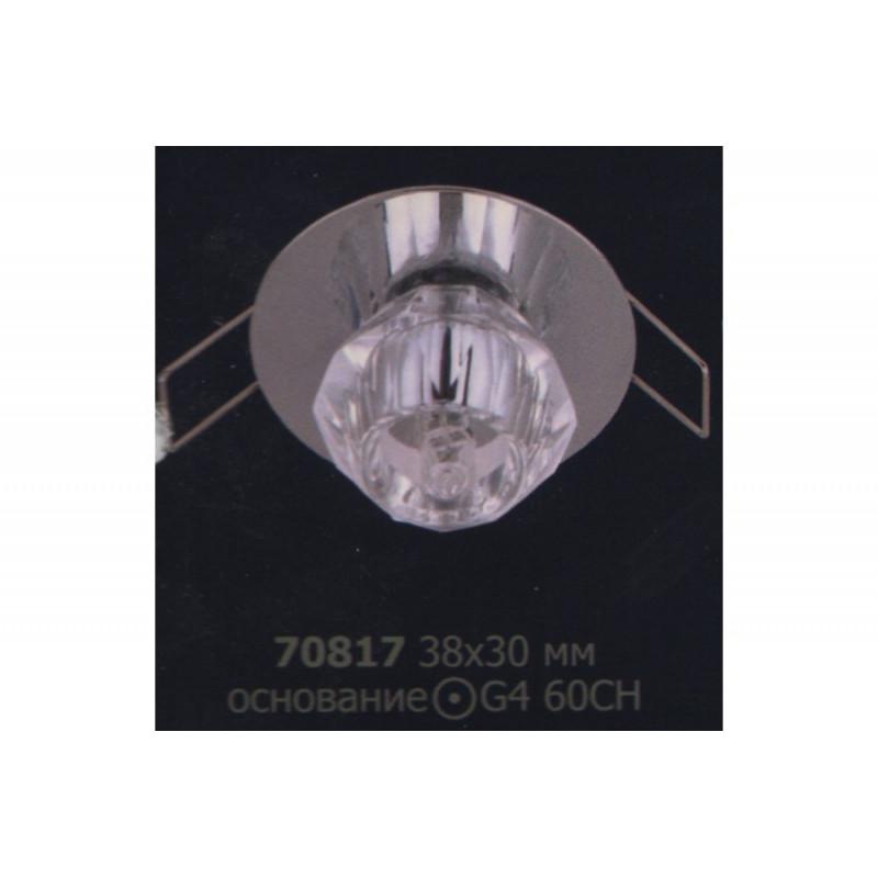 Світильник точковий 70817+712 коло G4 60CH Brilux - 1