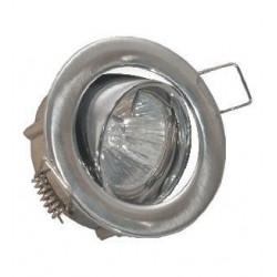 Светильник точечный BRILUX DL- 5. Хром. Поворотный Brilux - 1