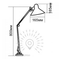 Настільна лампа Lemanso 20Вт, для LED ламп E27 LMN093 Lemanso - 6