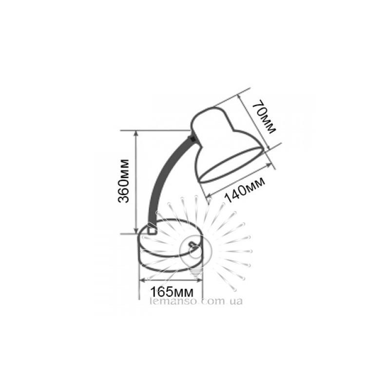Настільна лампа  Lemanso 60W E27 LMN101 Lemanso - 2