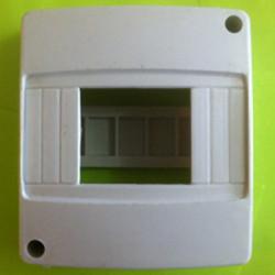 Коробка на 3-6 автомата Одесспласт № (019) Одесспласт - 1