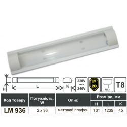 Світильник Lemanso 2x36 T8 дві лампи матовий плафон (без ламп) / LM936 Lemanso - 2