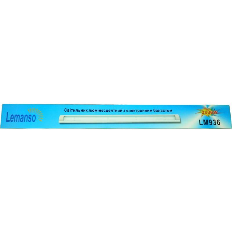 Світильник Lemanso 2x36 T8 дві лампи матовий плафон (без ламп) / LM936 Lemanso - 3